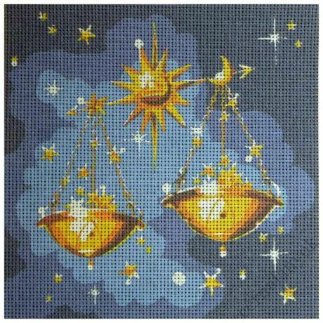 Csillagjegyek - Mérleg